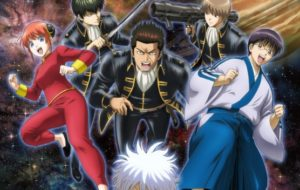 Gintama Anime Where The Main Character Is OP